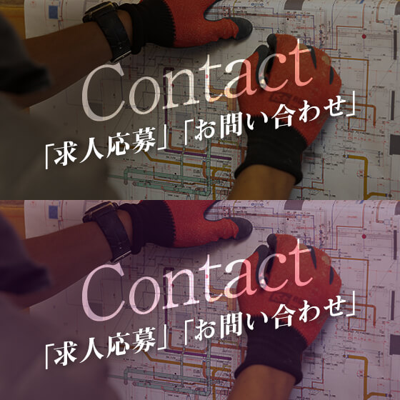 banner_s_contact